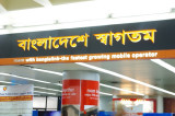 Welcome to Bangladesh.jpg