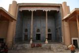 Khurinish Khana Reception Hall