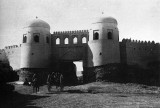 Koy Darvaz Gate