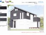house_build