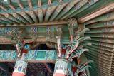 Korean Bell structure detail