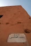 Avenue Mohammed V Sign