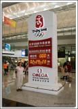 HongKong-2008_003.jpg