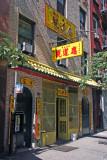Eastern U.S. Taoist Association Building