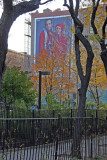 GAP Billboard from Time Landscape Garden & 505 LaGuardia Place Garden