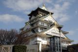 Japan-Spring 2008
