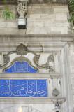 Istanbul june 2008 3177.jpg