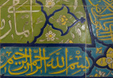 Istanbul june 2008 2798.jpg