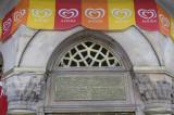 Istanbul june 2008 0787.jpg
