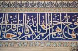Istanbul december 2009 6777.jpg
