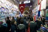 Istanbul december 2009 5784.jpg
