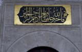 Istanbul december 2009 7067.jpg