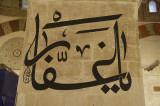 Edirne december 2009 6347.jpg