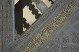 Harput 092007 9576.jpg