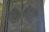 Harput 092007 9585.jpg