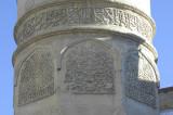 Diyarbakir 092007 0090.jpg