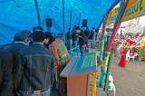 Kurdish Spring Festival mrt 2008 5484.jpg