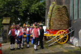 Rush Cart