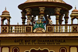 Dharmasthala archway