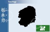 Tochigi