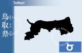 Tottori