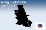 Nong Bualamphu