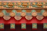 Goddess of Mercy Temple