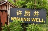 Ubin Wishing Well
