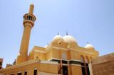 Ali Bin Abi Talib Mosque