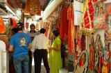 Hindi Lane