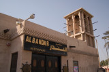 Al Bandar