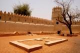 Al Ain National Museum