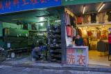 metal shop.  for women only. Guangzhou_China