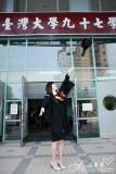 graduate_089.jpg