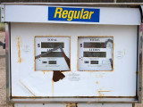 Gas station 7824