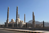 Al Saleh mosque
