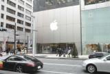 Ginza Apple Store 008.jpg