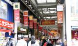 Kichijoji Market 015.jpg