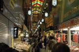 Nishiki Market, Kyoto 083.jpg