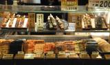 Nishiki Market 085.jpg