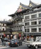 Kyoto 108.jpg