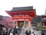 Kyoto (京都), Japan (2) 2010