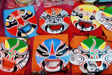 Beijing Opera Masks 077.jpg
