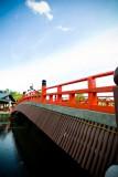 03 A Bridge.jpg