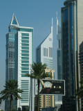 Bulgari Sheikh Zayed Road Dubai.JPG