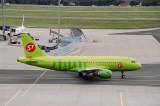 S7 légitársaság Airbus A-319 - S7 airlines Airbus A-319.jpg
