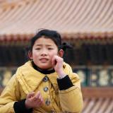 Chinese portrait # 1
