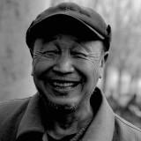 Chinese portrait  # 8