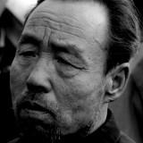 Chinese portrait  # 9