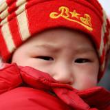 Chinese portrait  # 10